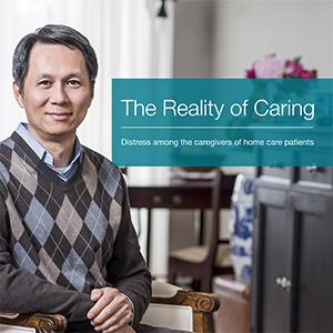 reality-caring-en-t