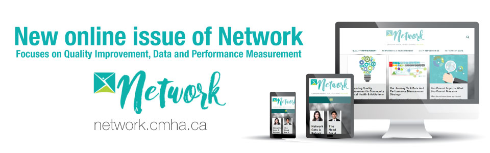 Network 2017 now available